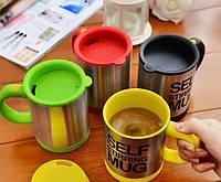 Кружка-мешалка на батарейках «Self stirring mug»