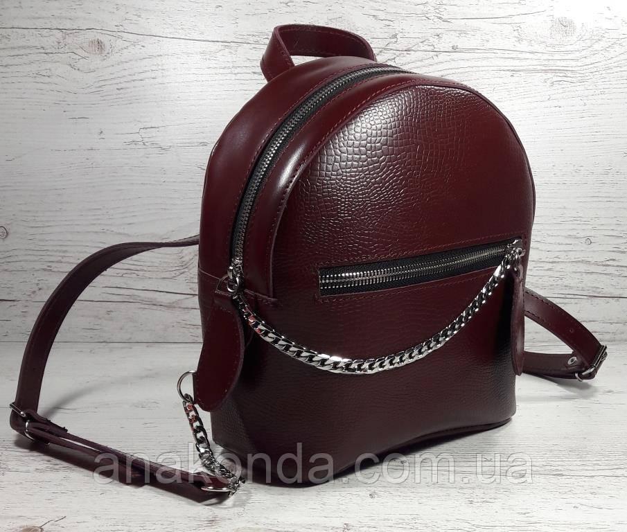 112 Натуральная кожа Городской рюкзак Кожаный рюкзак Из натуральной кожи Рюкзак женский бордовый рюкзак марсал