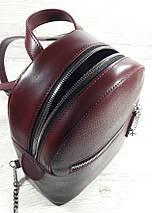 112 Натуральная кожа Городской рюкзак Кожаный рюкзак Из натуральной кожи Рюкзак женский бордовый рюкзак марсал, фото 3