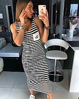 Платье Doratti OG облегающее миди в полоску 2 цвета SMdor2263