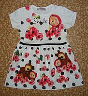 Платье с Коротким Рукавом для Девочки Маша и Медведь Белое Рост 98, 122 см