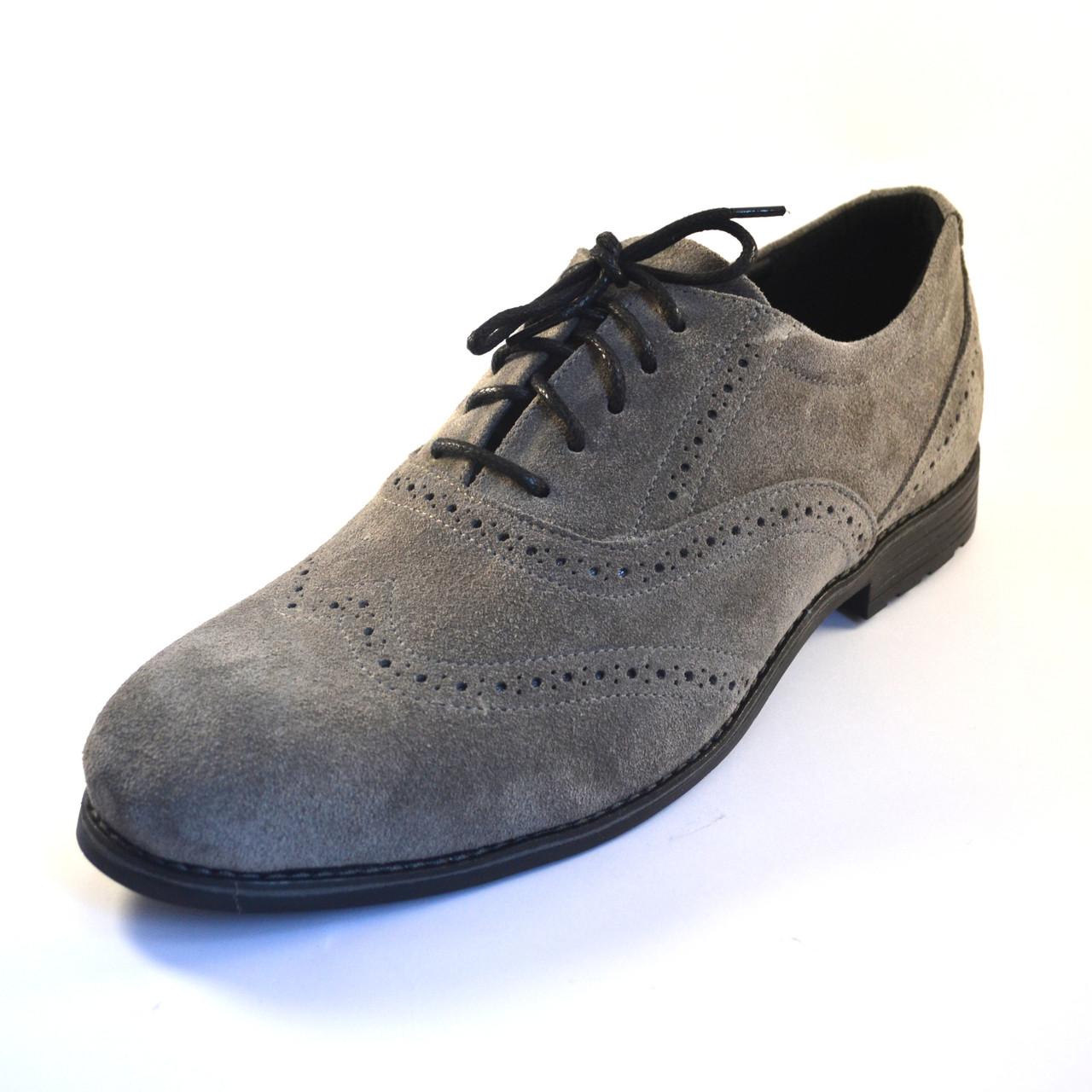 Большой размер туфли броги оксфорды мужские замшевые Rosso Avangard BS Felicete Persona Grey Vel серые