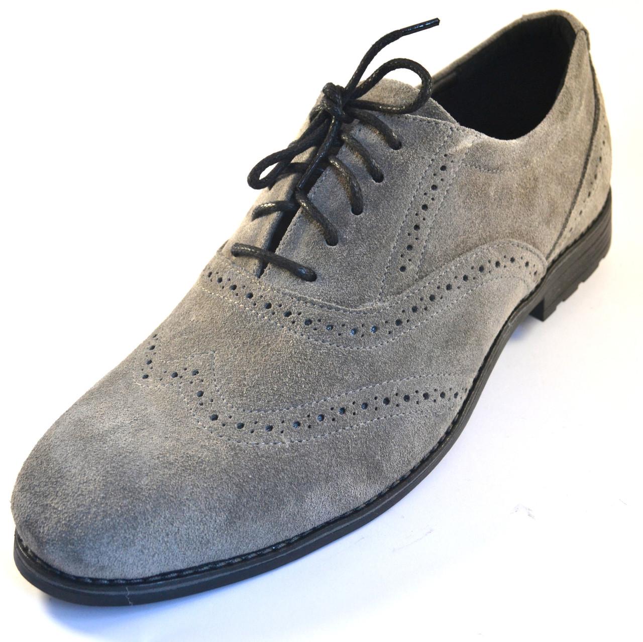Обувь больших размеров мужские туфли замша серые броги оксфорды Rosso Avangard BS Felicete Persona Grey Vel