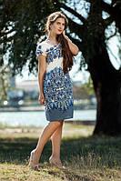 Модное женское летнее платье W-06