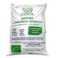 EXZOL комплексное калийно-фосфорное органическое удобрение 2 кг