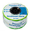 Капельная лента Presto-PS эмиттерная 3D Tube капельницы через 20 см