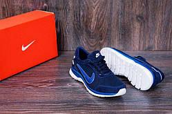 Летние кроссовки Nike ANS сетка, синий (реплика)