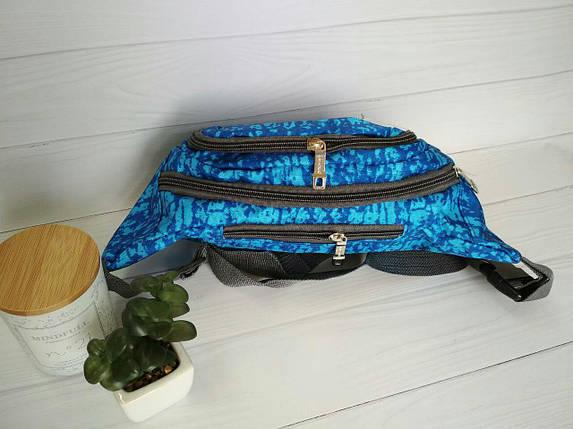 Поясная сумка молодежная голубая с эмблемой, фото 2
