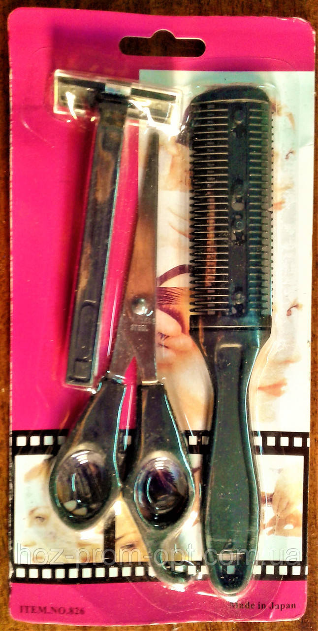 Набор парикмахер, 3 предмета. Ножницы, станок, расчёска с лезвием.
