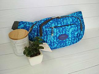 Поясная сумка молодежная голубая с эмблемой