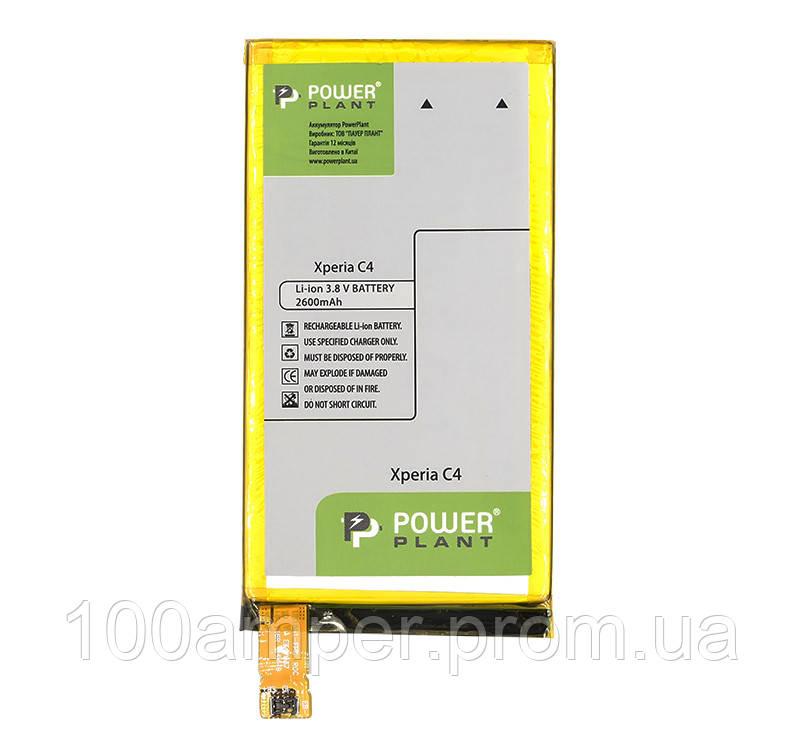 Аккумулятор PowerPlant Sony Xperia C4 2600mAh