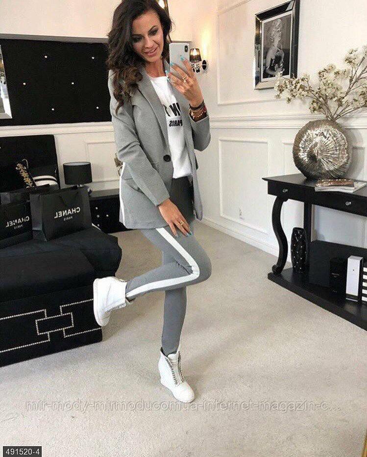 Костюм 491520-4 серый Весна 2018 Украина