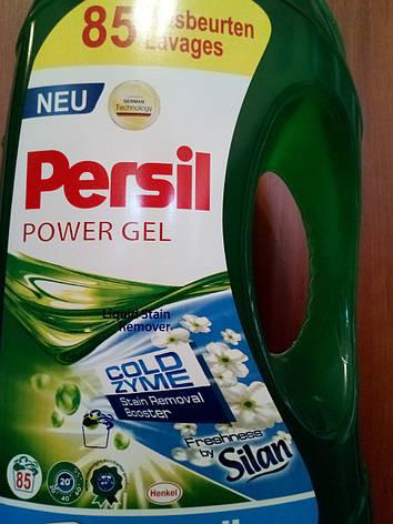 Гель для прання PERSIL 5,65 л COLD ZYME 85 прання універсальний, фото 2