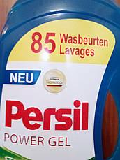 """Гель """"Persil"""" (85стирок) 5.65 л для кольорових тканин, фото 2"""