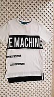 Стильная детская и подростковая футболка Machine для мальчика 140-170
