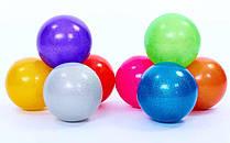 М'яч для художньої гімнастики блискучий Галактика d-15см C-6273