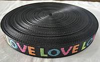 """Стропа (лента ременная) цветная """"LOVE LOVE"""" 2,5 см"""
