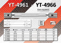 Ключ торцевой с шарнирной головкой 12х13мм,  YATO YT-4963