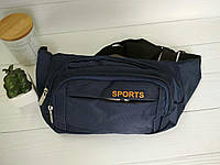 Стильная текстильная сумка на пояс синяя с надписью