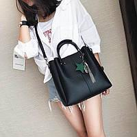 Женская модная сумка 2 в 1  МД3363