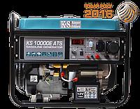 Генератор Konner&Sohnen KS 10000E ATS
