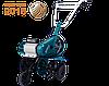 Культиватор Konner&Sohnen KS 2000T E