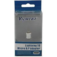 Переходник Lightning to Micro USB B/F Viewcon (VP 006)