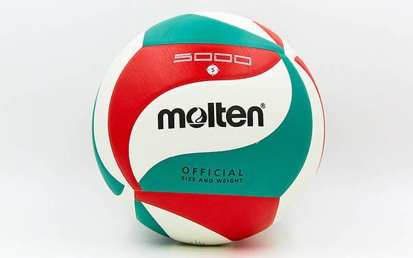 Мяч волейбольный MOLTEN 5000 PU Реплика, фото 2