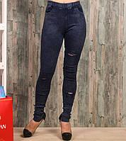 Женские джинсы стрейч с разрезами Ласточка 611-1-2 XL. Размер 42-48.