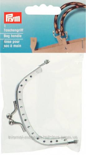 Фермуар для сумки Julia железо серебристый 7.5 * 4 см
