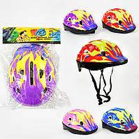 Защитный шлем Цвета Фиолетово-желтый, Сине-желтый