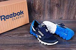Летние кроссовки Reebok R-2 сетка, натур кожа, синий (реплика)