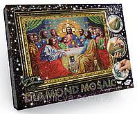 Набор для творчества Алмазная живопись Тайная вечеря (DM-01-01) «DIAMOND MOSAIC»
