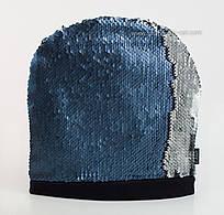 Шапка Тиффани с пайетками синий+серебряный