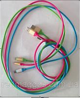Кабель V8 1.2m cable I , фото 1