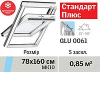 Мансардне вікно VELUX Стандарт Плюс (Вологостійке)(двокамерне, верхня ручка, 78*160 см), фото 1