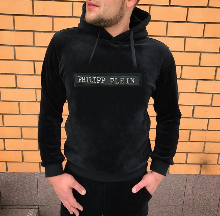 a22d00b17 Велюровая кофта с копюшоном Philipp Plein филипп плейн, Модная кофта мужская  - MAN BRAND SHOP