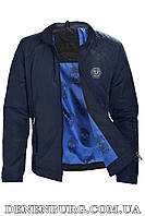 Куртка мужская демисезонная PHILIPP PLEIN 6308 тёмно-синяя, фото 1