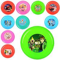 Летающая тарелка M 2887, 22, 5см, пластик, 10 видов, в кульке, 22, 5-22, 5-2см