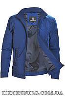 Куртка мужская демисезонная STONE ISLAND 6292 синяя