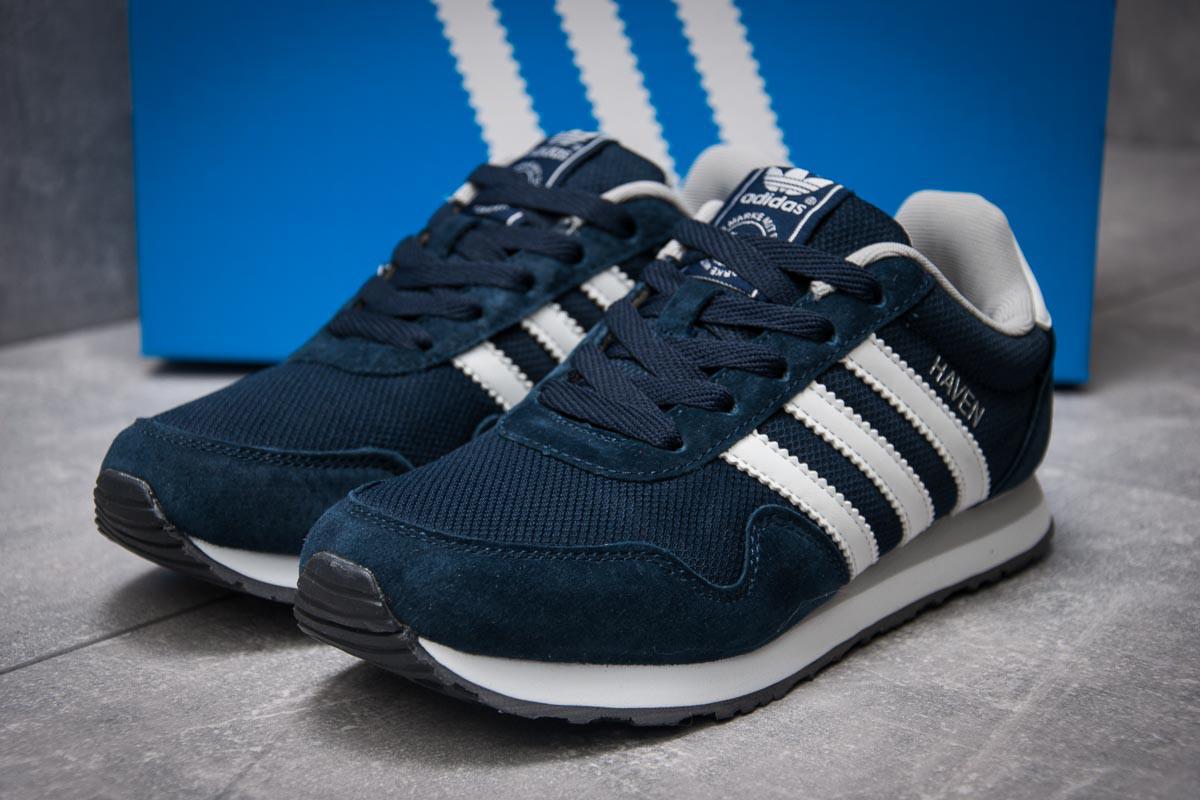 Кроссовки женские Adidas Haven, темно-синие (12791) размеры в наличии ► [  37 (последняя пара)  ](реплика)
