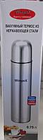 Вакуумный термос для напитков Wimpex 0,75 л, компактный термос из нержавеющей стали