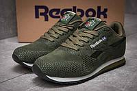 Кроссовки женские  Reebok Classic, зеленые (12817),  [  37 (последняя пара)  ], фото 1