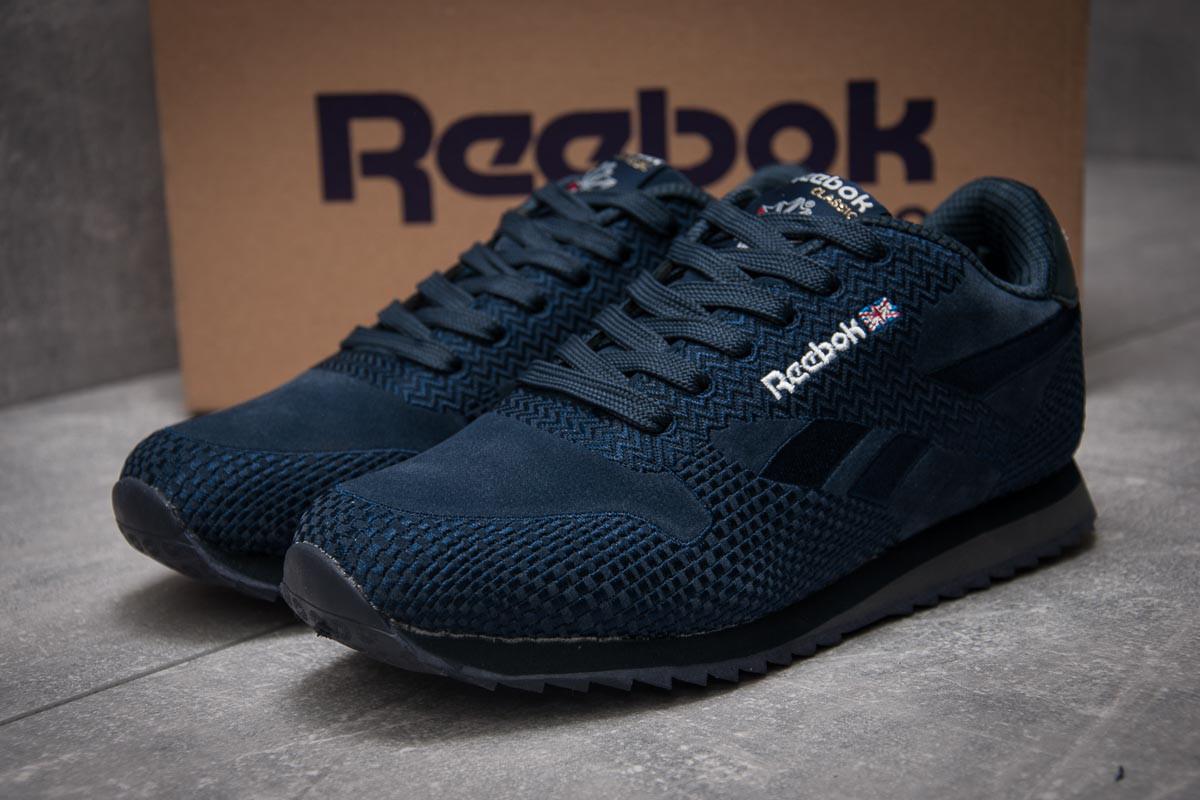 Кроссовки женские Reebok Classic, темно-синие (12813) размеры в наличии ► [  41 (последняя пара)  ](реплика)