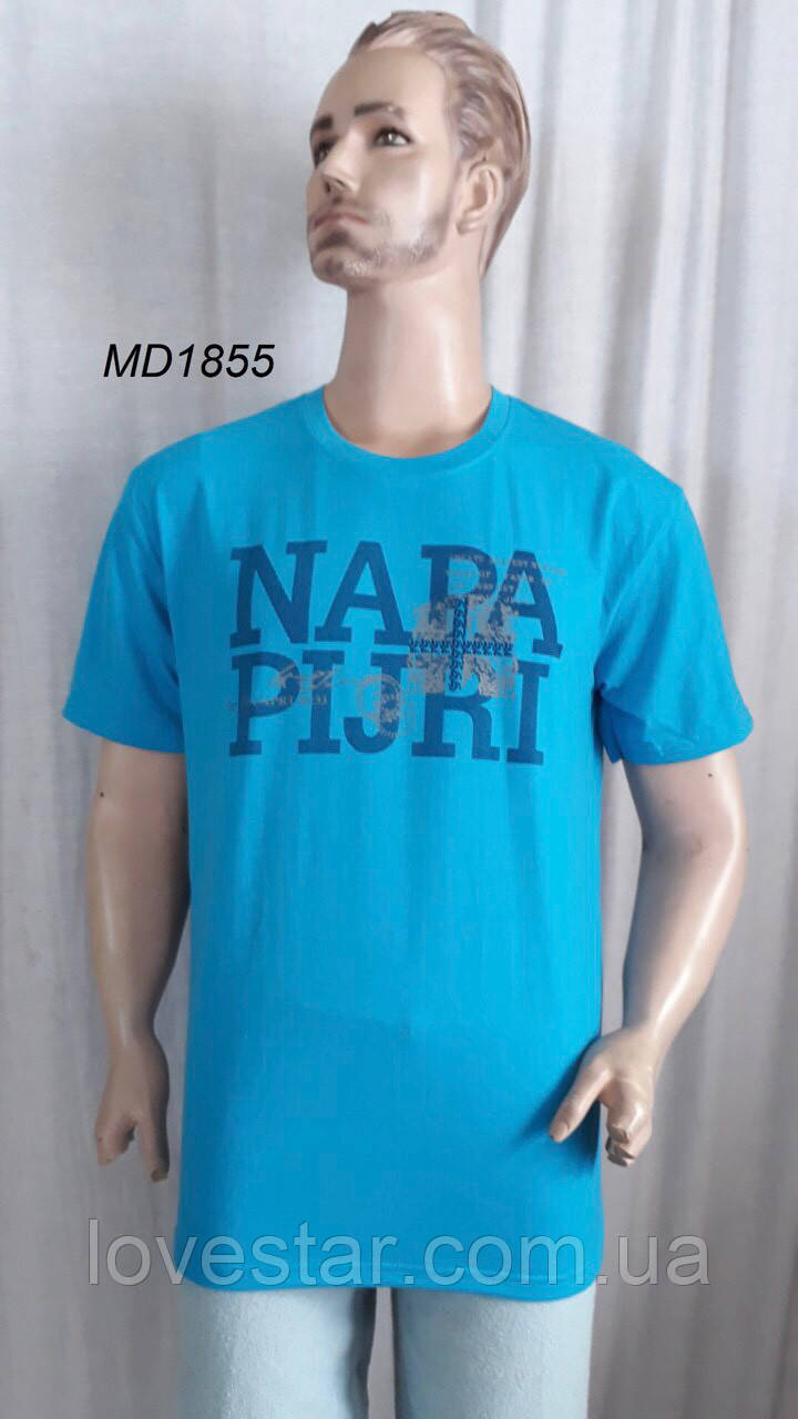 Мужская футболка хлопок 5XL-8XL