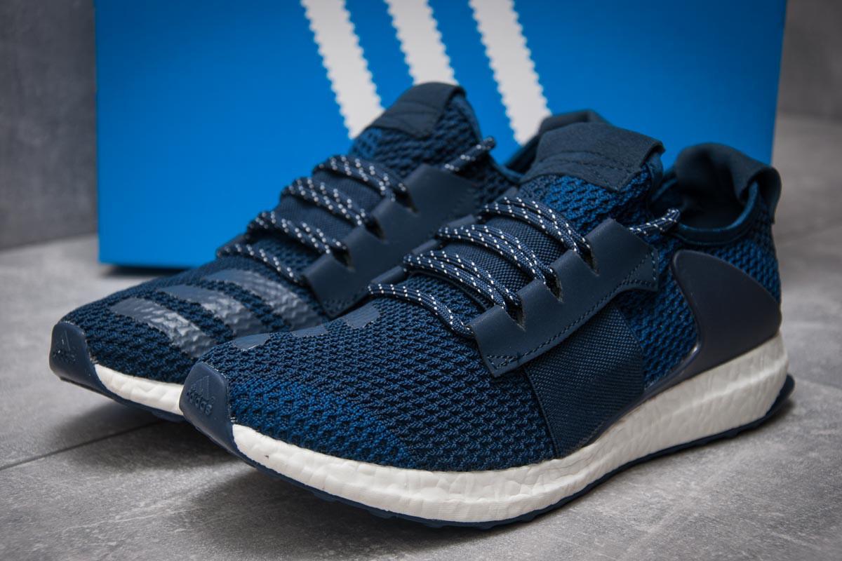 Кроссовки мужские Adidas  Day One, темно-синие (12862) размеры в наличии ► [  42 43 44 45  ] (реплика)