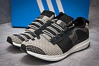 Кроссовки мужские Adidas  Day One, бежевые (12863) размеры в наличии ► [  42 43  ] (реплика), фото 1