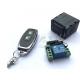 Пульт дистанционного управления с двумя ключами 12V/24, 315MHz