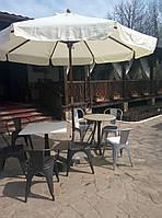"""Уличный зонт """"Де Люкс"""" ø 3м.с воланами- для летних площадок баров, кафе и ресторанов"""