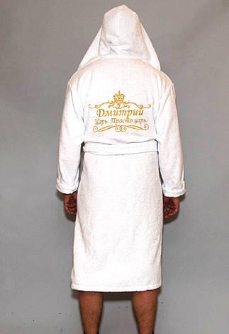 194a6648f248 Именной махровый халат мужской белый 100% хлопок, с капюшоном, фото 2